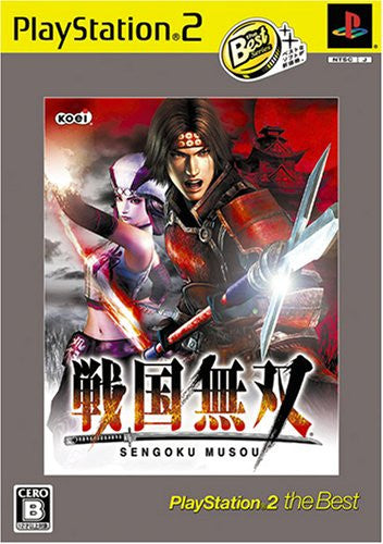 Image 1 for Sengoku Musou (PlayStation2 the Best Reprint)