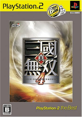 Image for Shin Sangoku Musou 4 (PlayStation2 the Best)