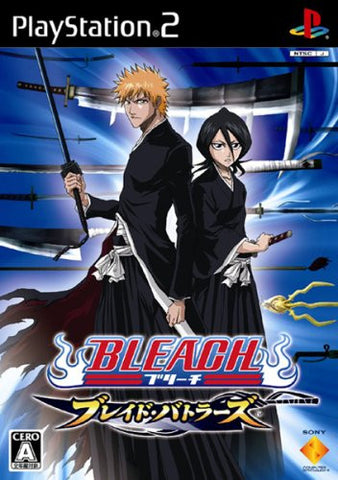 Image for Bleach: Blade Battles