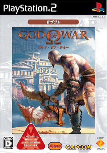 Image 1 for God of War (CapKore)