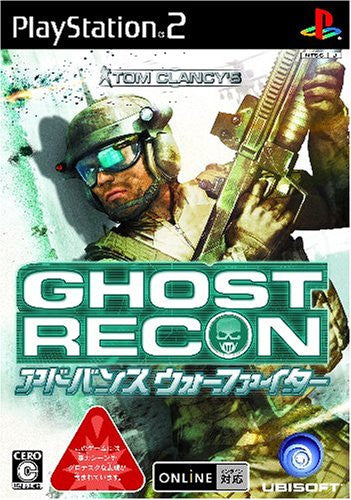 Image 1 for Tom Clancy's Ghost Recon Advanced Warfighter