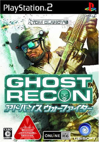 Image for Tom Clancy's Ghost Recon Advanced Warfighter