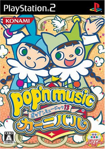 Image for Pop'n Music 13 Carnival