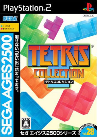 Image for Sega Ages Vol. 28: Tetris Collection