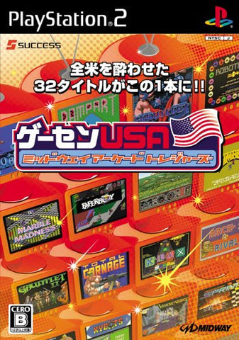 Image for The Game Center of USA: Midway Arcade Treasures