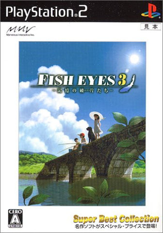 Image for Fish Eyes 3 (Super Best Collection)