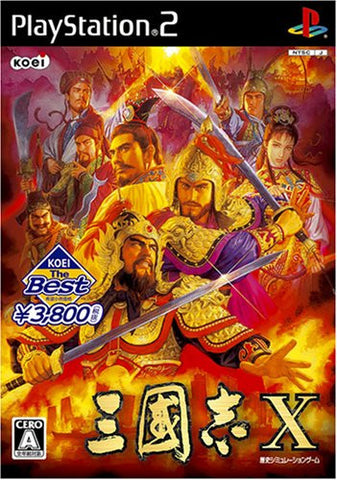 Image for Sangokushi X (Koei The Best)