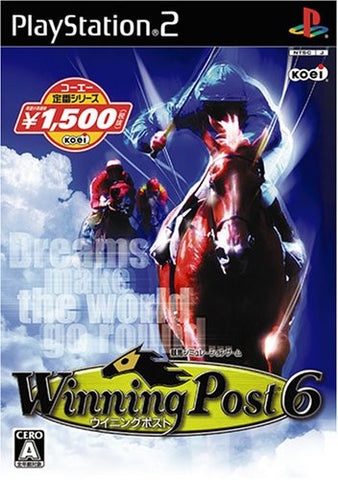 Image for Winning Post 6 (Koei Selection)