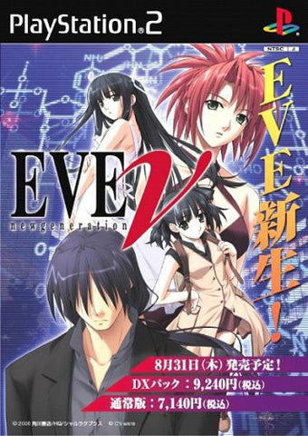 Image for EVE new generation