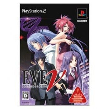 Image for EVE new generation [DX Pack]
