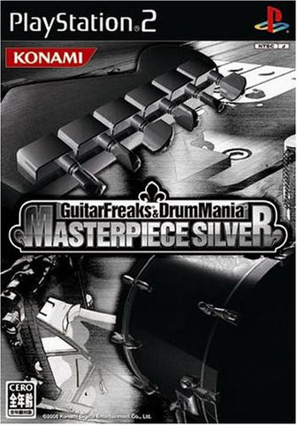 Image for GuitarFreaks & DrumMania Masterpiece Silver
