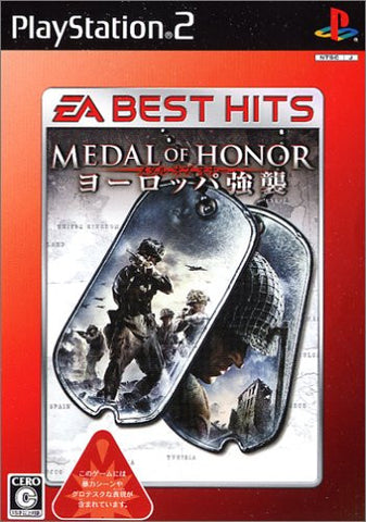 Image for Medal of Honor: European Assault (EA Best Hits)
