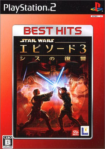 Image for Star Wars Episode III: Sith no Fukushuu (EA Best Hits)