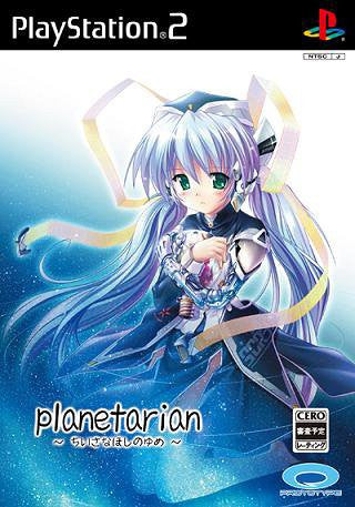 Planetarian: A Dream of a Small Star