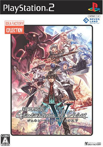Image for Shinten Makai: Generation of Chaos V (IF Collection)