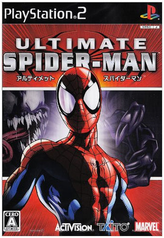 Image for Ultimate Spider-Man