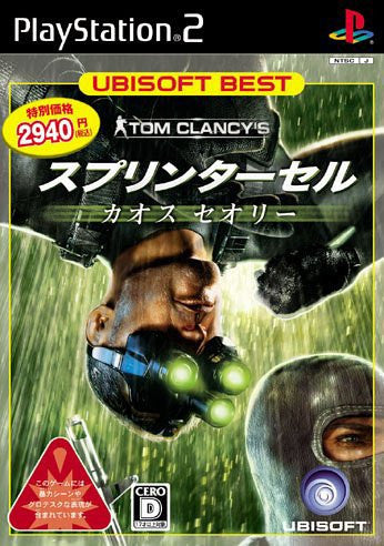 Image 1 for Tom Clancy's Splinter Cell Chaos Theory (Ubisoft Best)
