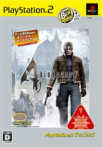 BioHazard 4 (PlayStation2 the Best w/ Soundtrack CD)