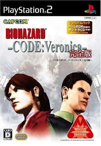 Image for BioHazard Code: Veronica The Perfect Version Premium Pack