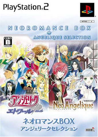 Image for Neo Romance Box Angelique Selection