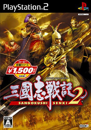 Image 1 for Sangokushi Senki 2 (KOEI Selection)