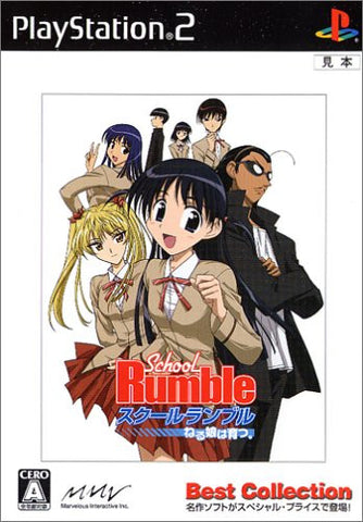 School Rumble (Best Collection)