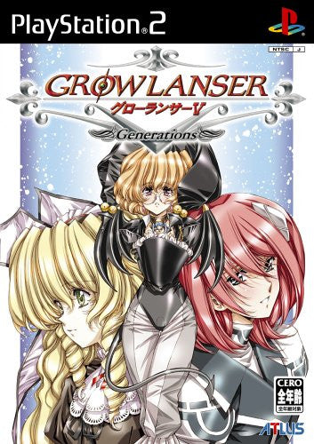 Image 1 for Growlancer V: Generations [Premium Edition]