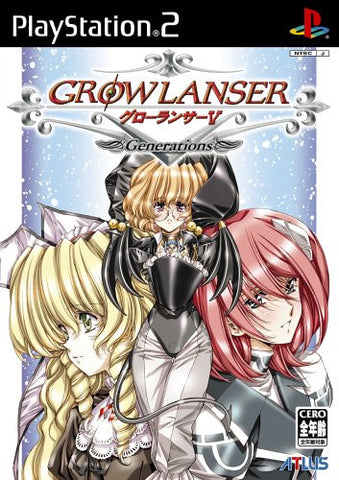 Image for Growlancer V: Generations [Premium Edition]
