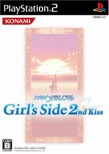 Image 1 for Tokimeki Memorial Girl's Side 2nd Kiss