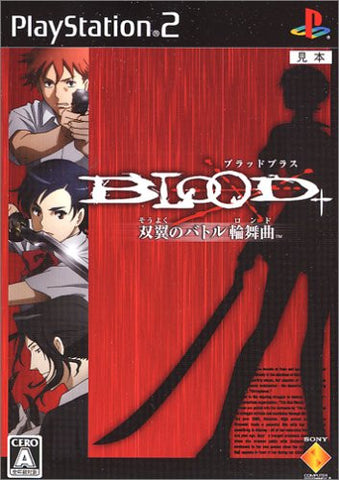 Image for Blood+ The Battle Rondo of Twin Wings
