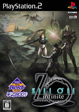 Image for Zill O'll Infinite (KOEI the Best)