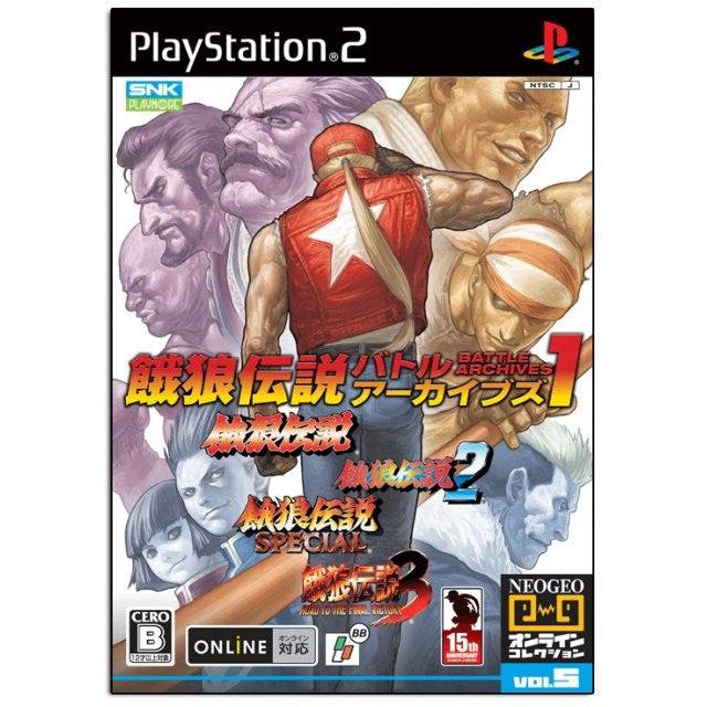 Fatal Fury Battle Archives 1