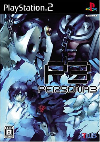 Image 1 for Persona 3