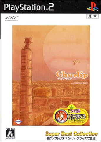 Image for Chulip (Super Best Collection)