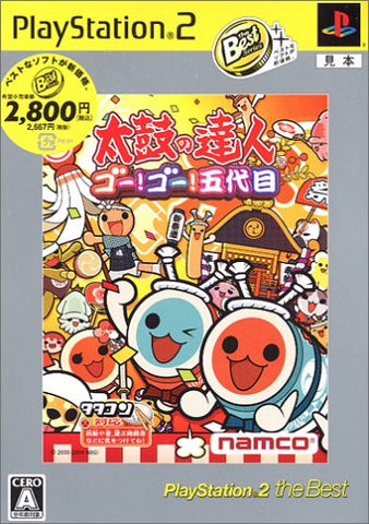 Image for Taiko no Tatsujin 5 (PlayStation2 the Best)