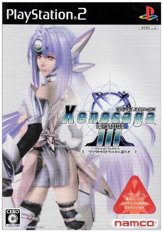 Image for Xenosaga Episode III: Also sprach Zarathustra