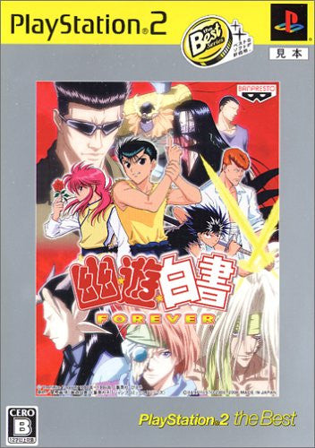 Yu Yu Hakusho Forever (PlayStation2 the Best)