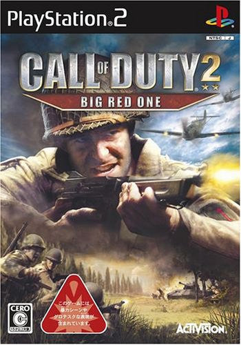 Image 1 for Call of Duty 2: Big Red One