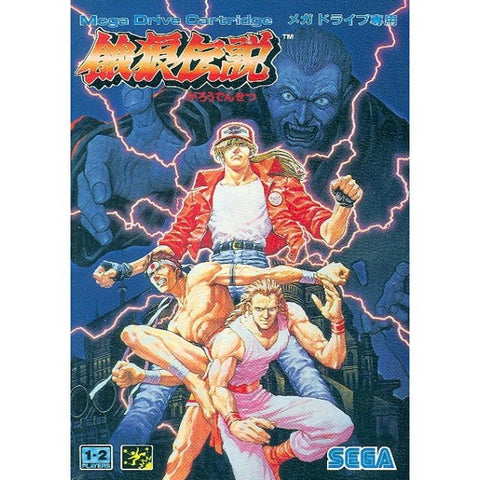 Image for Fatal Fury: King of Fighters