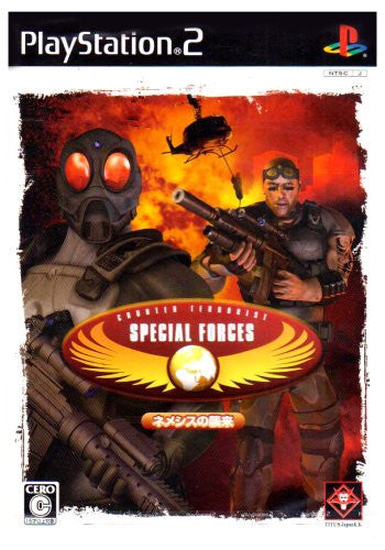Image 1 for Special Forces: Fire for Effect