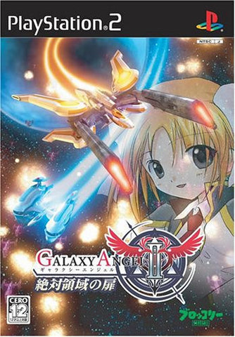 Image for Galaxy Angel II: Zettairyouiki no Tobira
