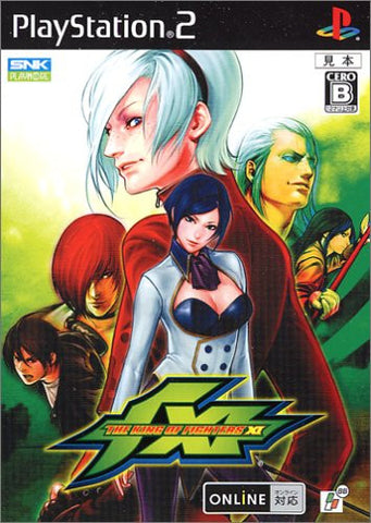 Image for The King of Fighters XI