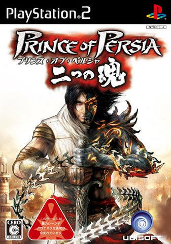 Image for Prince of Persia: The Two Thrones