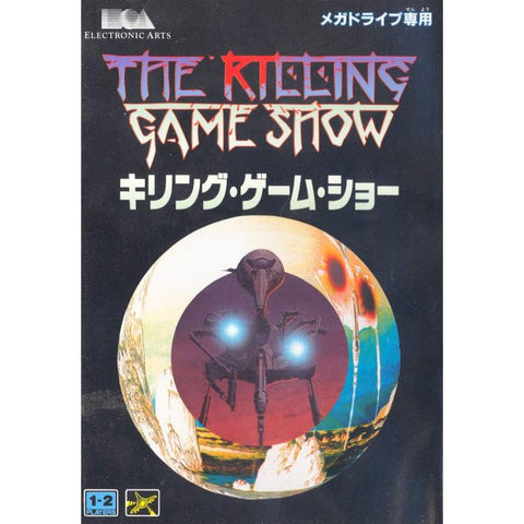 Image for The Killing Game Show