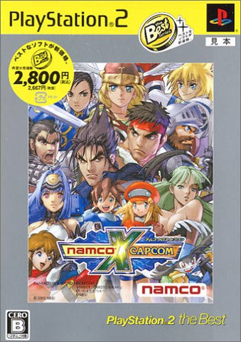 Image for Namco x Capcom (PlayStation2 the Best)