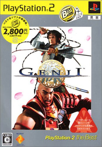 Image for Genji (PlayStation2 the Best)