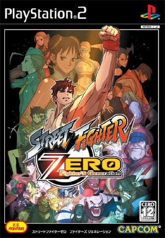 Image for Street Fighter Zero Fighters Generation