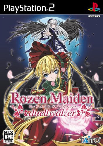 Image 1 for Rozen Maiden: Duel Valzer