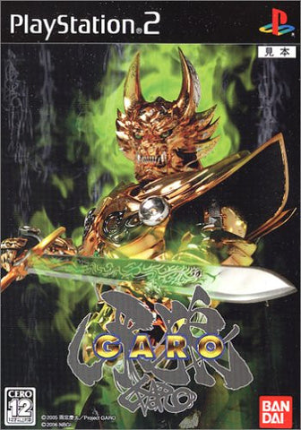 Image for Golden Knight Garo