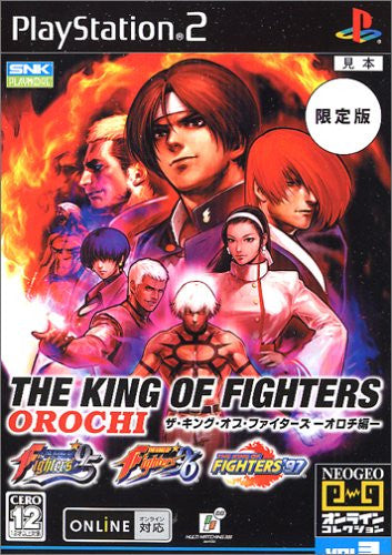 Image 1 for The King of Fighters Orochi Collection [Limited Edition]